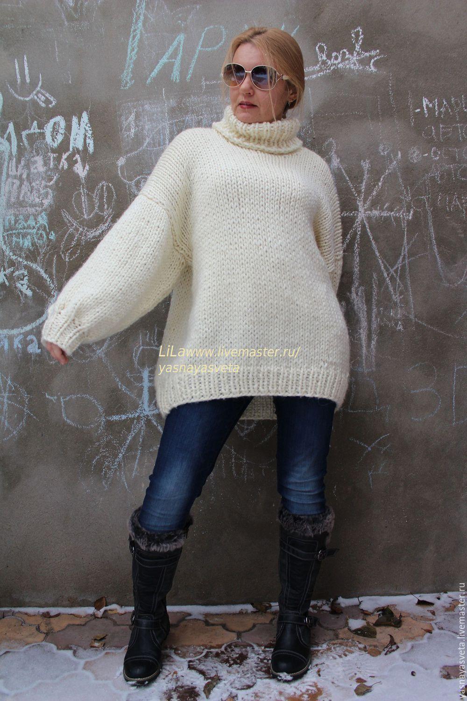 Женские свитера купить интернет магазин с доставкой