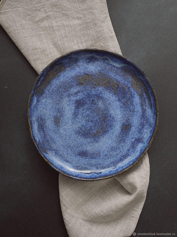 Тарелка плоская синего цвета, Тарелки, Москва,  Фото №1