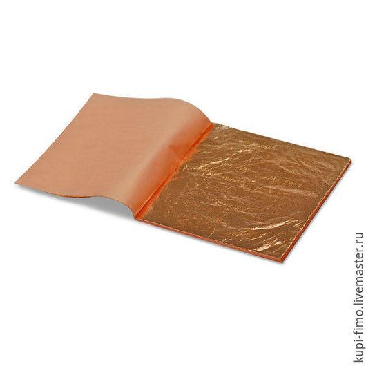 Поталь в листах - имитация медь 140 х 140 мм 25 листов