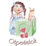Otpe4atok toys - Ярмарка Мастеров - ручная работа, handmade