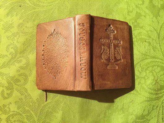 Винтажные книги, журналы. Ярмарка Мастеров - ручная работа. Купить Молитвослов. Handmade. Тёмно-синий, крест, ручная авторская работа