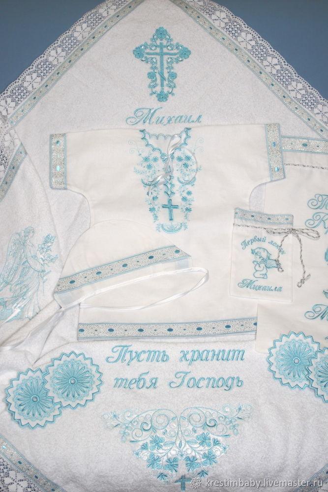 Крестильный именной набор с любым именем, Комплект для крещения, Москва,  Фото №1
