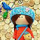 Лариса. Интерьерная текстильная кукла тыквоголовка Авторская ручная работа
