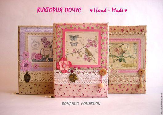 Блокноты ручной работы. Ярмарка Мастеров - ручная работа. Купить блокноты ROMANTIC COLLEKTION. Handmade. Розовый цветок, розовый цвет