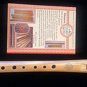 Музыкальные инструменты handmade. Livemaster - original item Svirel russian  in A (which is also a pipe, block flute,  whistle). Handmade.