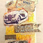 Открытки handmade. Livemaster - original item Men`s handmade card scrapbooking. Handmade.