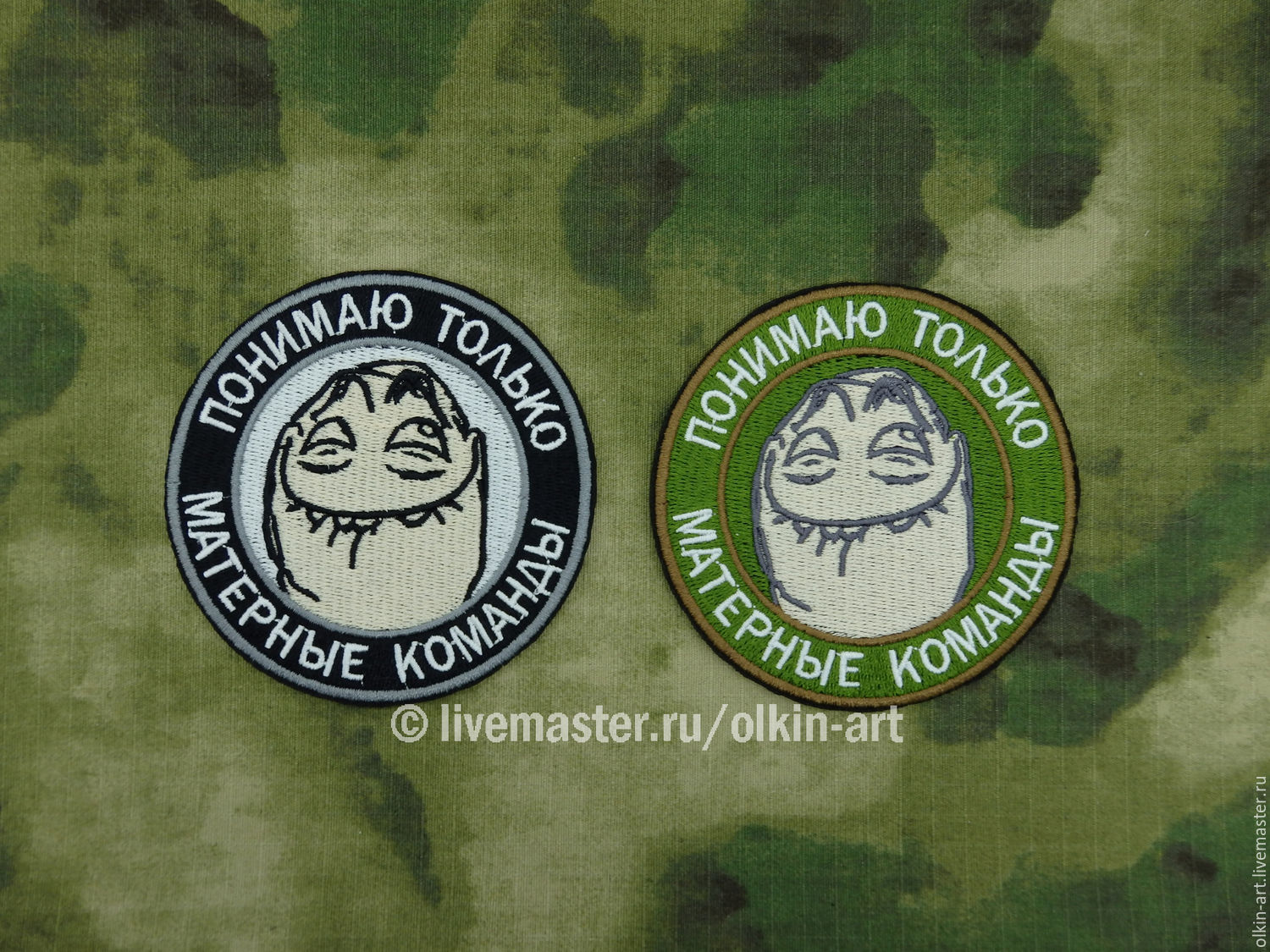 Patch ONLY UNDERSTAND ABUSIVE TEAM (black / cartoons)  Machine embroidery. Beloretskiy stripe. Patch. Chevron. Patch. Embroidery. Chevrons. Patches. Stripe. Buy patch