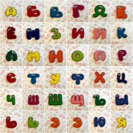 Развивающие игрушки ручной работы. Ярмарка Мастеров - ручная работа. Купить Сенсорный алфавит на магнитах с вишнёвыми косточками. Handmade.
