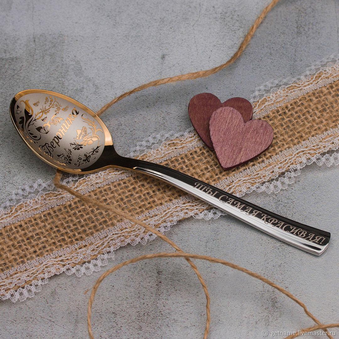 Именная чайная ложечка с надписью на ручке, Именные сувениры, Москва,  Фото №1