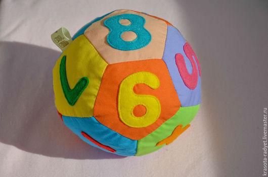 Цена этого мячика 300 руб