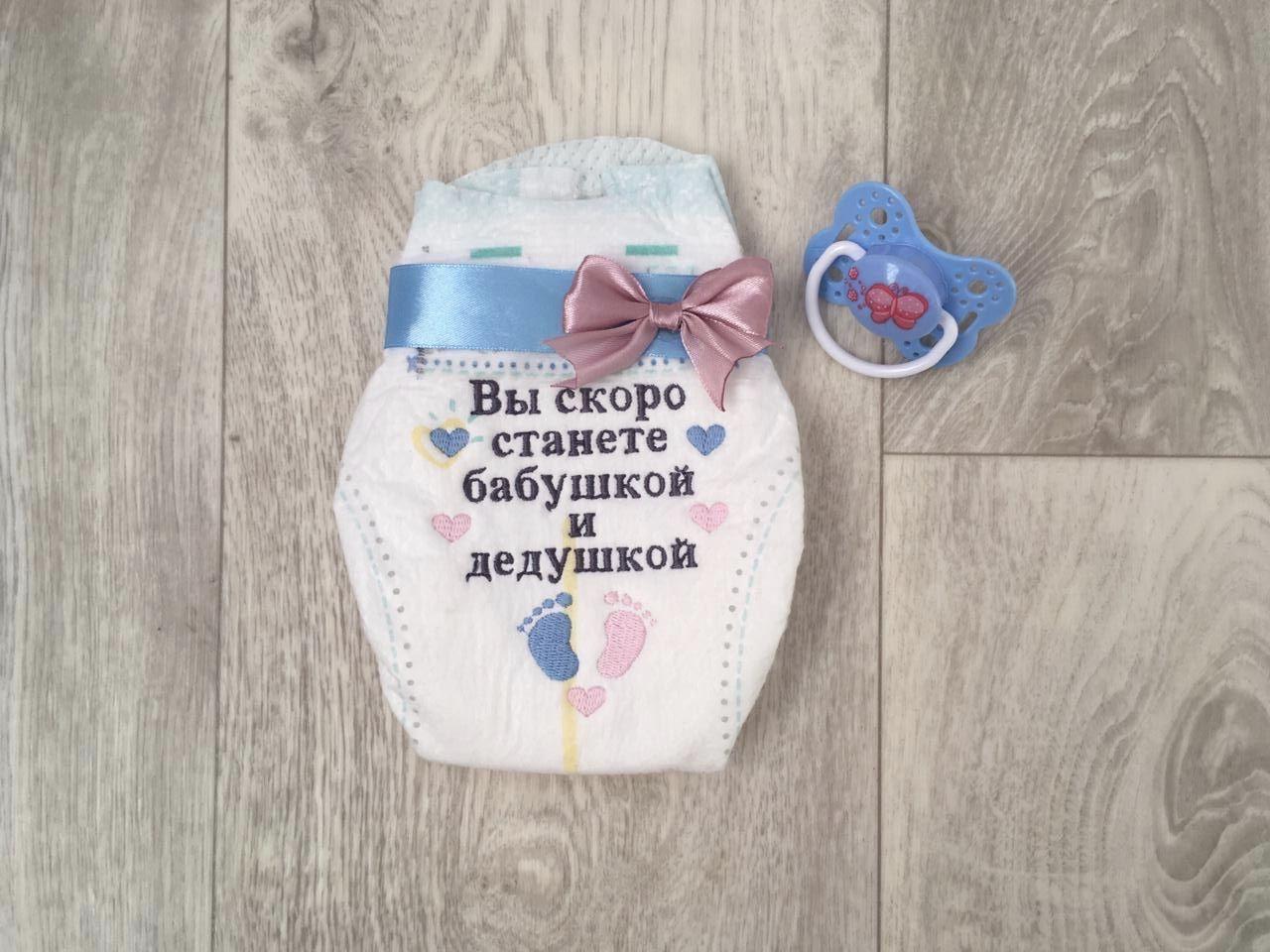 Открытки для будущих бабушек