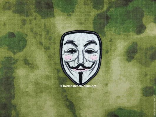 Нашивка `ANONYMOUS маска (АНОНИМУС) ` Машинная вышивка. Белорецкие нашивки. Нашивка. Шеврон. Патч. Вышивка. Шевроны.  Патчи. Нашивки. Купить нашивку.