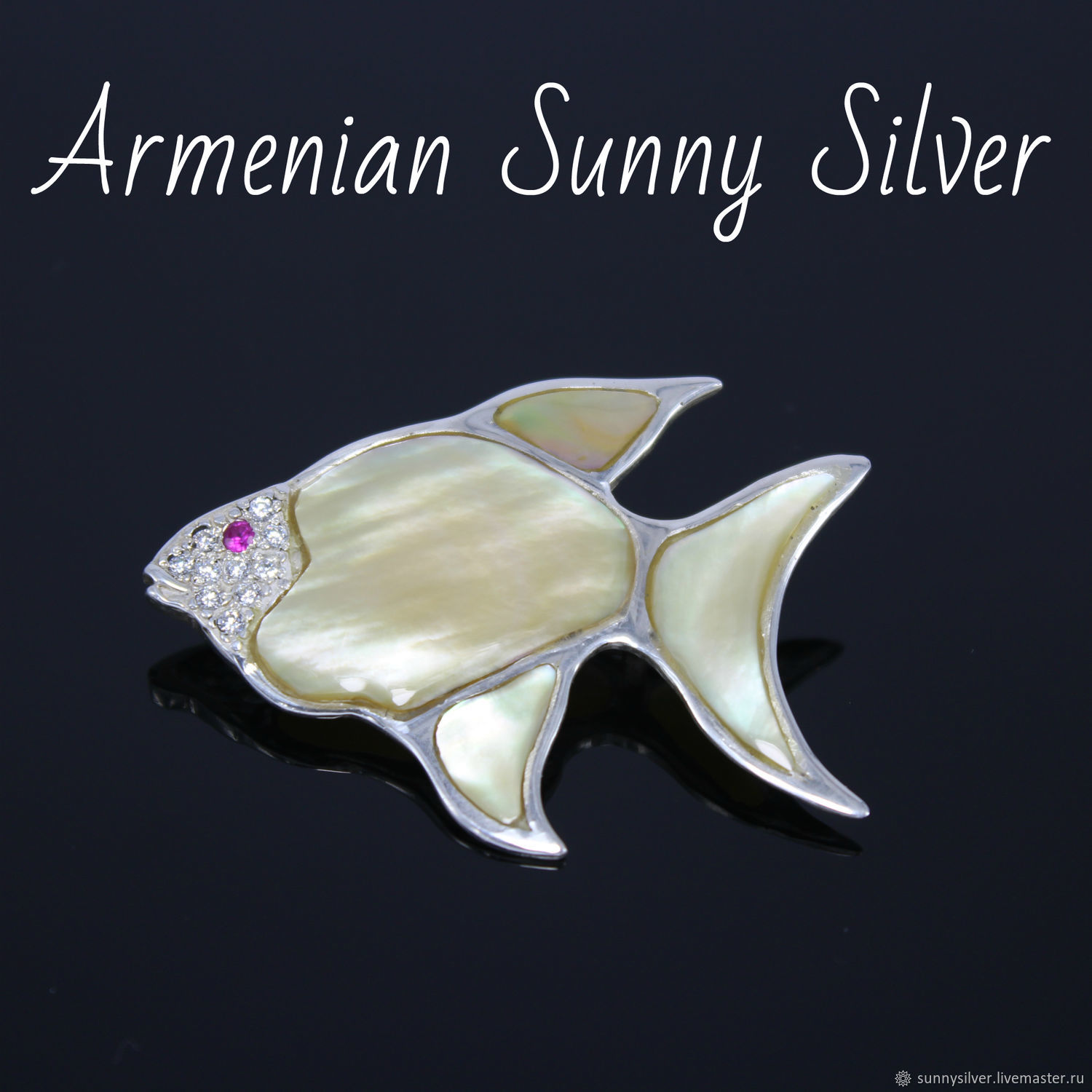 Brooch-pin: Goldfish made of silver, zircons and mother of pearl (VIDEO), Brooches, Yerevan,  Фото №1