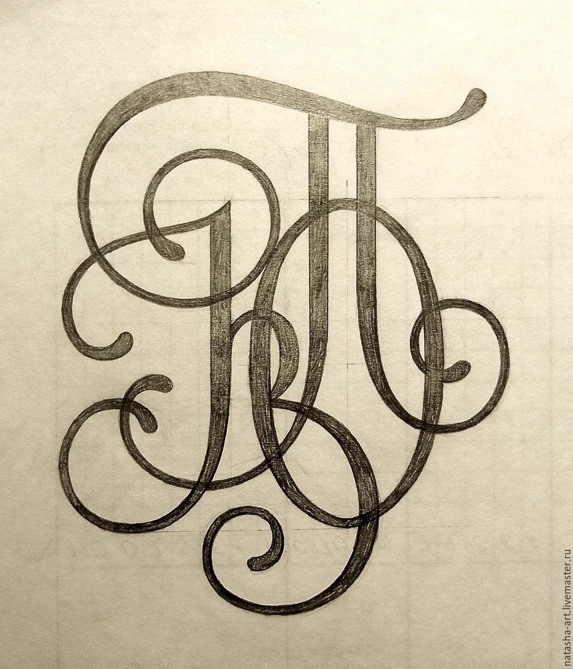 картинки с двумя буквами а детали предметы