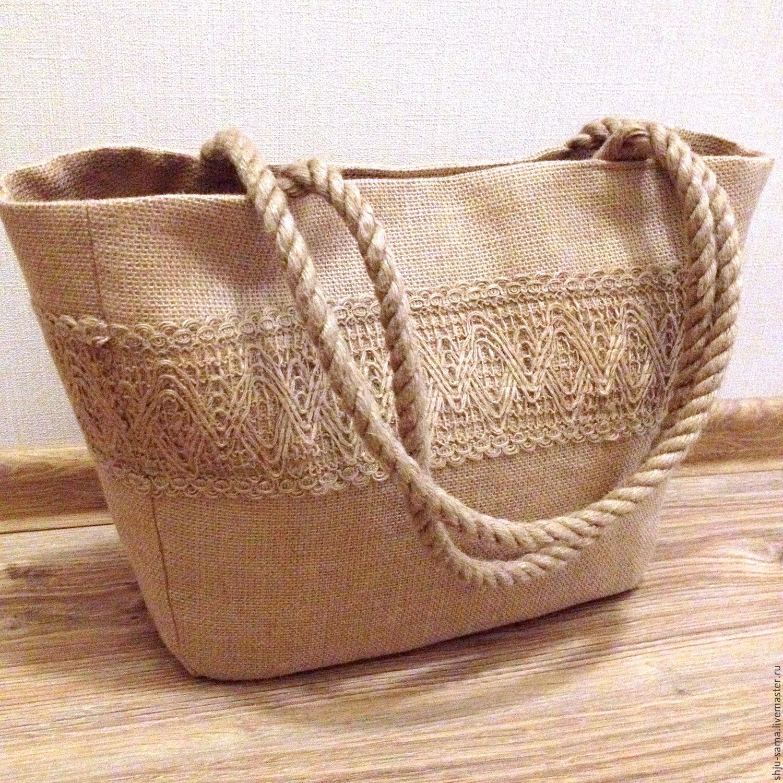 395010892316 Купить Пляжная сумка