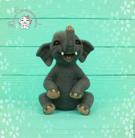 Игрушки животные, ручной работы. Ярмарка Мастеров - ручная работа. Купить Валяная игрушка Веселый слоненок. Handmade. Комбинированный, слон