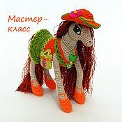 Материалы для творчества ручной работы. Ярмарка Мастеров - ручная работа МК по вязанию крючком. Модная лошадка Олисия. Handmade.