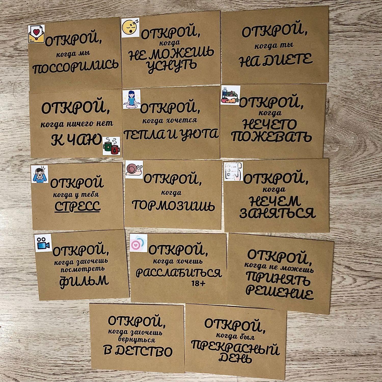 виды конверты для поздравлений открой когда фото