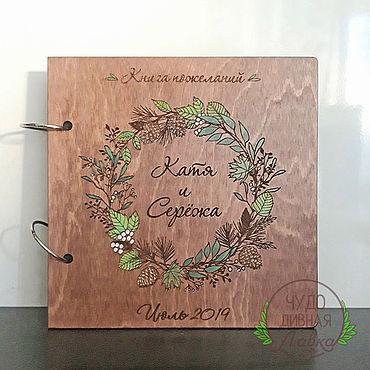 Свадебный салон ручной работы. Ярмарка Мастеров - ручная работа Свадебная книга пожеланий. Handmade.