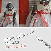 Куклы и игрушки ручной работы. Ярмарка Мастеров - ручная работа принцесса зубная ангелковая. Handmade.