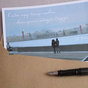 """Открытки ручной работы. Ярмарка Мастеров - ручная работа тёплая открытка """"Питер согревает"""". Handmade."""
