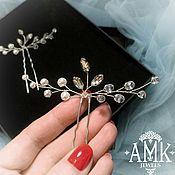 Украшения в прическу ручной работы. Ярмарка Мастеров - ручная работа Wedding hair pins, bridal hair pins, bridesmaid hair pins. Handmade.