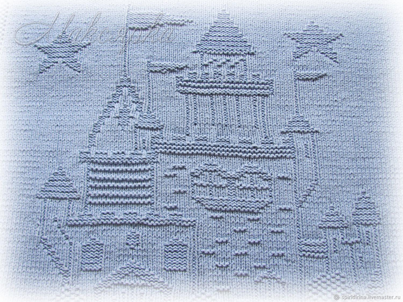 """Плед детский вязаный """"Замок в голубой дали"""", Пледы, Воскресенск,  Фото №1"""