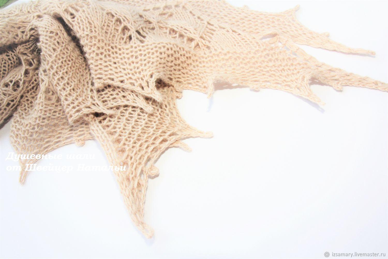 Мини-шаль из мериносовой шерсти с ангорой Беж, Платки, Самара, Фото №1