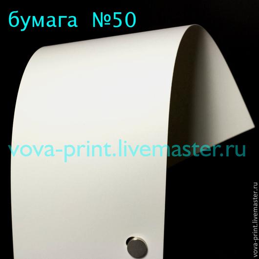 Touche Cover натуральный белый №50