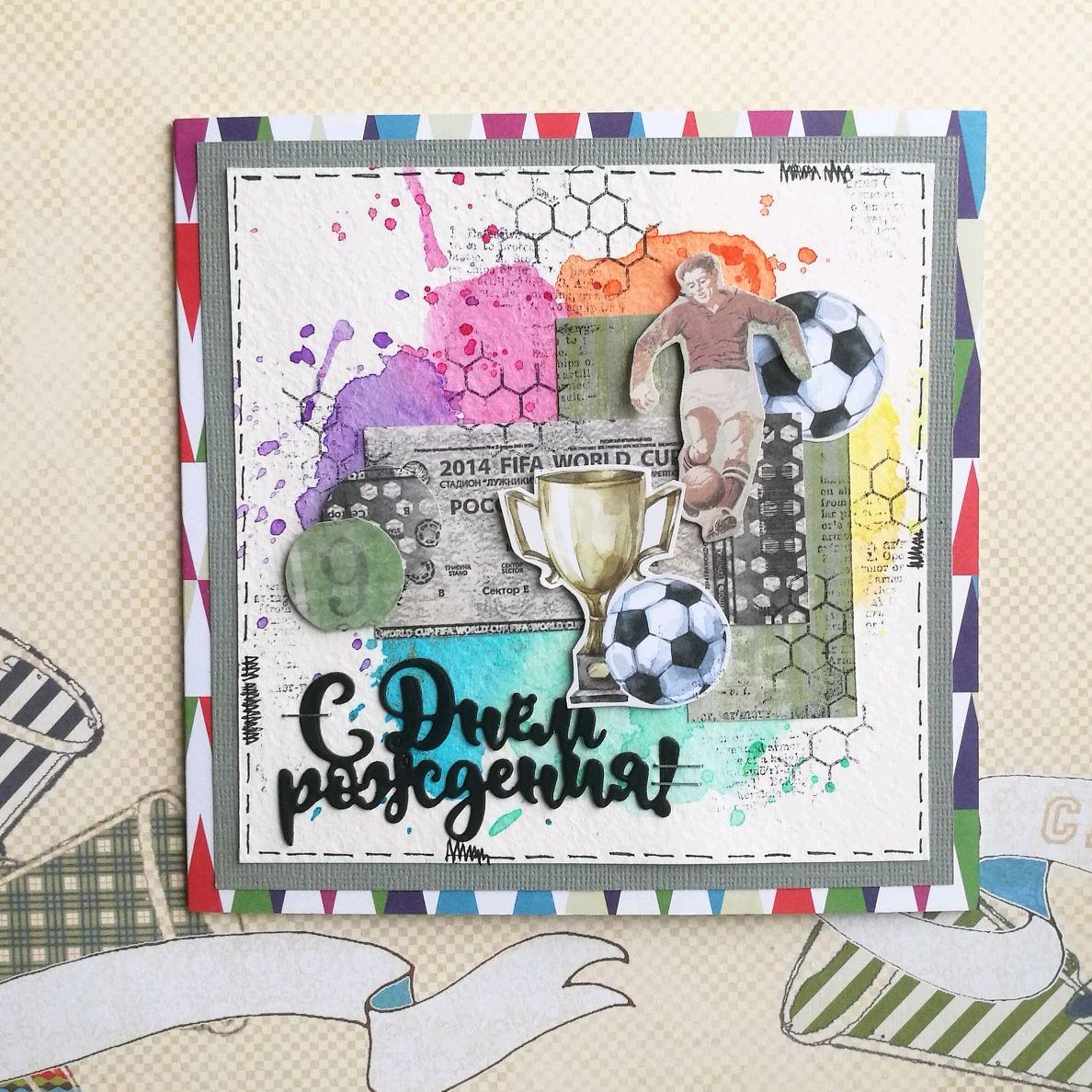 Открытка поздравительная, конверт для денег Вперёд, к победе, Открытки, Москва,  Фото №1