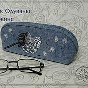 Сумки и аксессуары handmade. Livemaster - original item Glasses case Tuwani. Handmade.