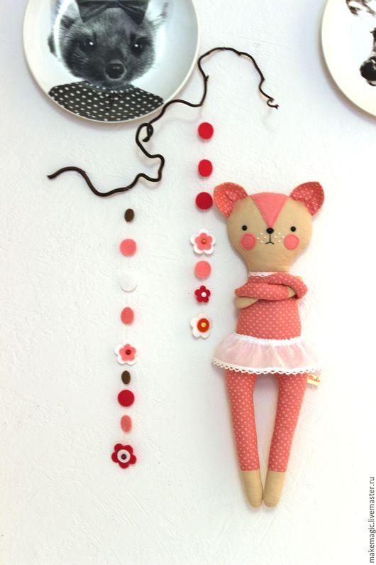 """Человечки ручной работы. Ярмарка Мастеров - ручная работа. Купить Текстильная кукла """"Киска Люси"""". Handmade. Бледно-розовый, киска"""