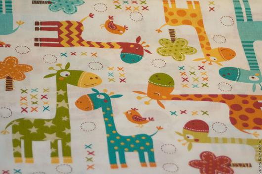 """Шитье ручной работы. Ярмарка Мастеров - ручная работа. Купить Хлопок """"Жирафы"""" перкаль. Handmade. Перкаль жирафы, ткани дешево"""
