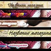Дизайн и реклама ручной работы. Ярмарка Мастеров - ручная работа Банер. Handmade.