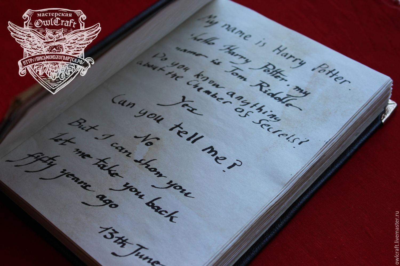 Дневник тома реддла как сделать