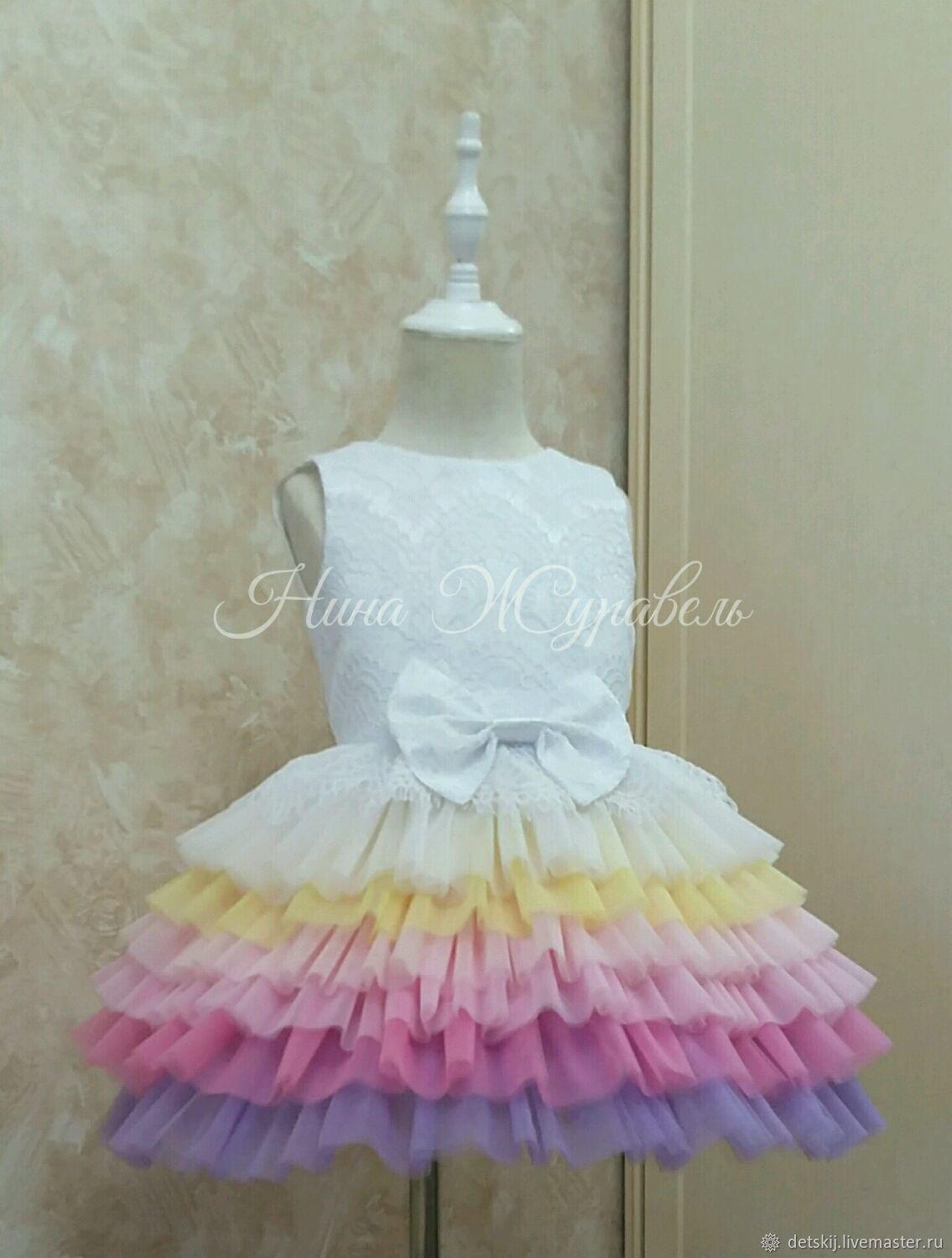 Платье радуга градиент