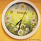 """Часы для дома ручной работы. Заказать Часы настенные """"Ромашки"""". Екатерина (JayKay). Ярмарка Мастеров. Часы настенные, подарок"""
