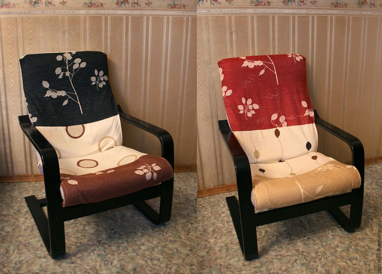 Модный чехол для стульев