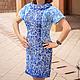 """Верхняя одежда ручной работы. Платье """"Голубое мерцание"""". Интересная вещица. Интернет-магазин Ярмарка Мастеров. Платье летнее"""