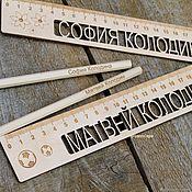Линейки ручной работы. Ярмарка Мастеров - ручная работа Именные линейки квадратные с именем фамилией классный подарок детям. Handmade.