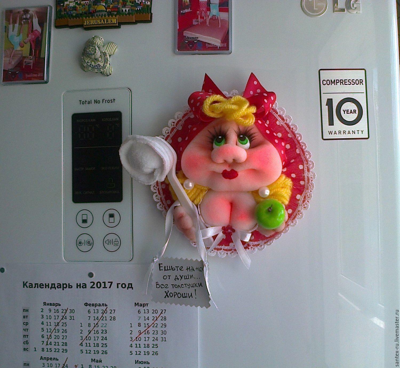 Магнит хватит жрать на холодильник