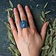 Как смотрится на руке кольцо `Афродита`.
