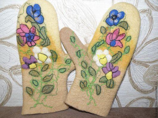 Варежки, митенки, перчатки ручной работы. Ярмарка Мастеров - ручная работа. Купить рукавицы летний луг. Handmade. Рукавички