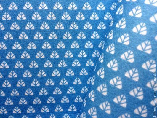 Фетр с рисунком Скандинавский Размер листа 29х20,5 см  Толщина 1 мм Стоимость 200 руб