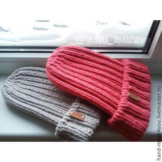В наличии стильные шапки крупной вязки. 100% зима.