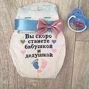 Подарок новорожденному ручной работы. Ярмарка Мастеров - ручная работа Подарочный подгузник с вышивкой. Handmade.