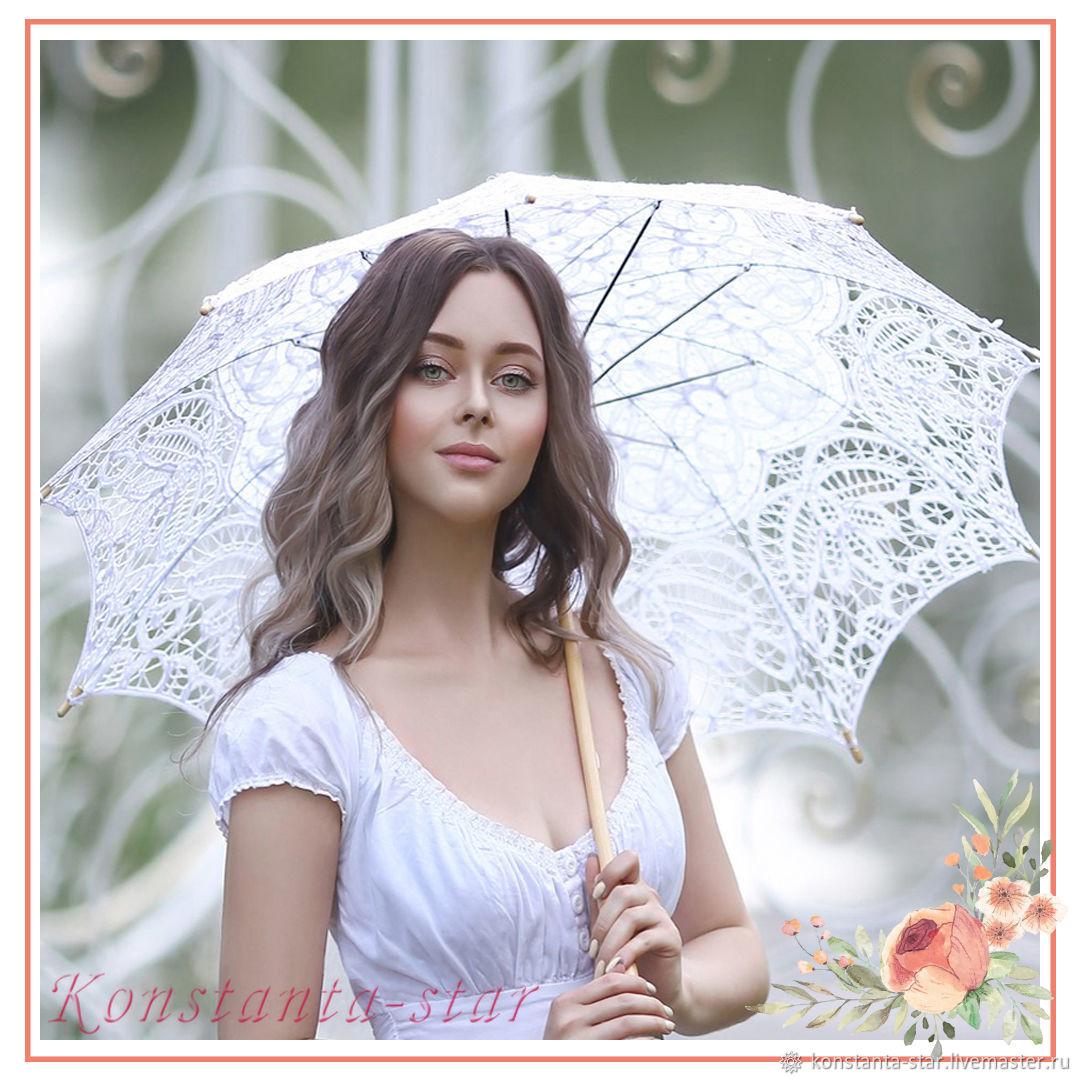Кружевной свадебный зонтик белый, Зонты, Москва,  Фото №1