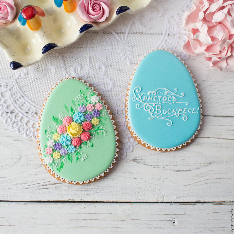 Set Easter, Gingerbread Cookies Set, St. Petersburg,  Фото №1