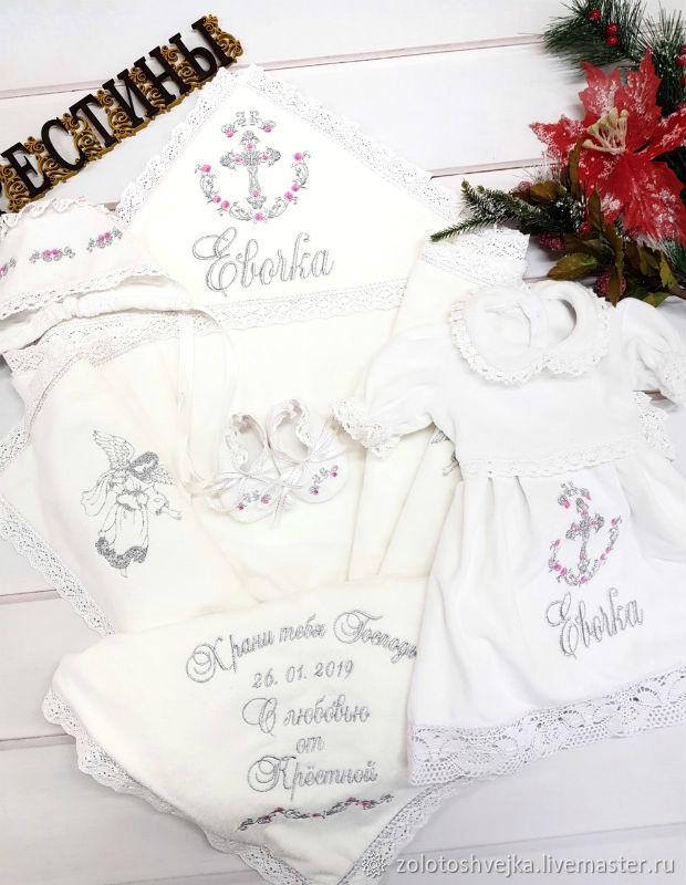 Крестильный набор для девочки «Евочка», Комплекты одежды, Москва, Фото №1