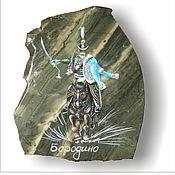 Сувениры и подарки handmade. Livemaster - original item Borodino Panels magnet from natural stone Painting stone. Handmade.